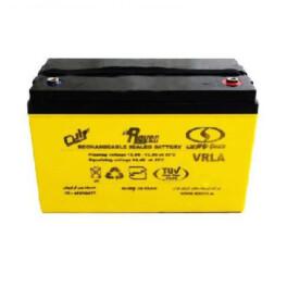 باتری یو پی اس ۱۲ ولت ۷/۵ آمپر صبا باتری