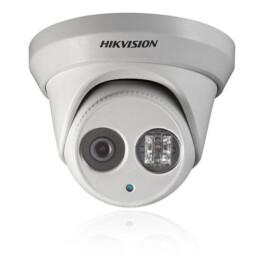 دوربین مداربسته هایک ویژن دام تحت شبکه مدل ۲۳۳۲