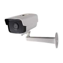 دوربین مداربسته آی پی بولت های لوک مدل B220