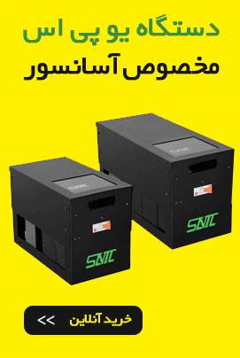 یو پی اس Power سری KI 3000S دارای باتری داخلی