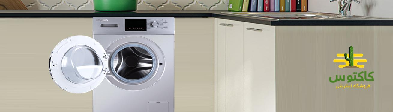 ماشین لباسشویی اتوماتیک ایکس ویژن XTW-704SBI