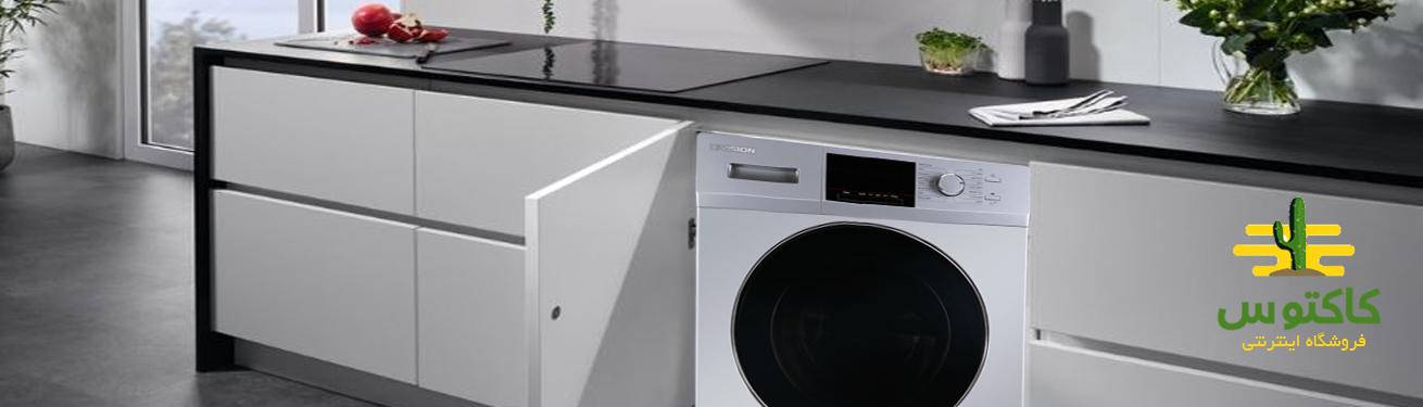 ماشین لباسشویی ایکس ویژن مدل XTW-704SBI