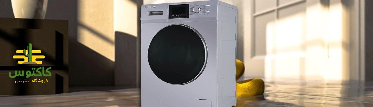 ماشین-لباسشویی-ایکس-ویژن-XTW-704SBI-با--16-برنامه-شستشو-