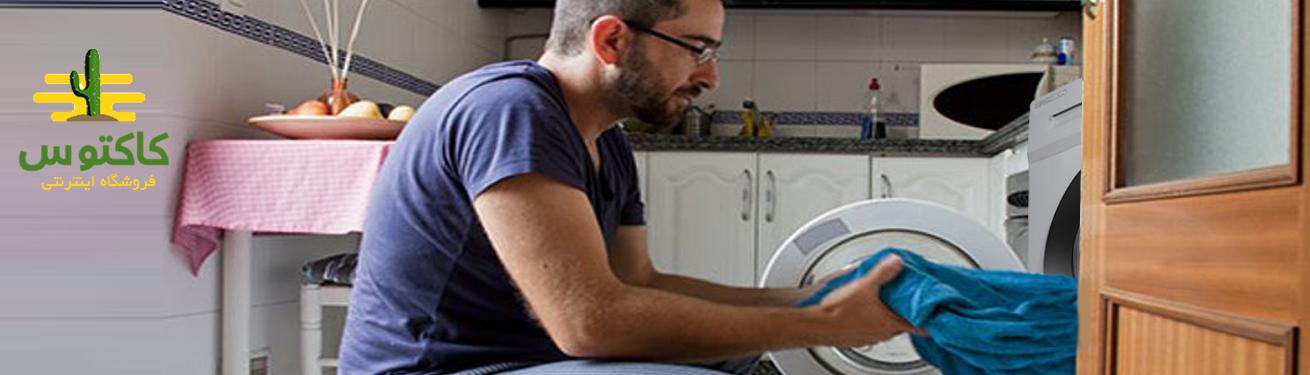 ماشین لباسشویی XTW-720SB ایکس ویژن مجهز به سیستم های هوشمند