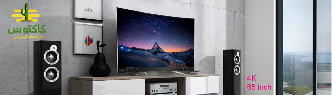 تلویزیون تی سی ال ۶۵X3CUS مجهز به فناوری کوانتوم دات