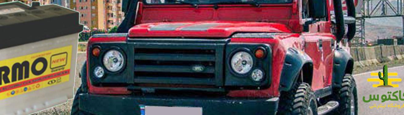 باتری نیو آرمو 60 آمپر مناسب پاژن، پیکان و خودروهای سواری