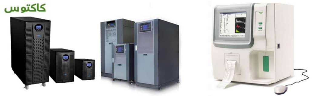 یو پی اس برای آزمایشگاه و تجهیزات آزمایشگاهی