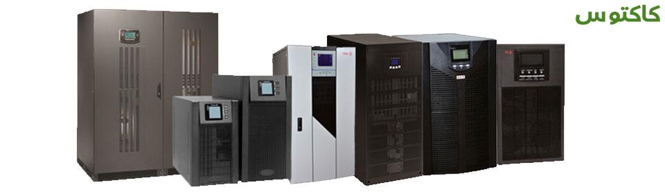 بهترین یو پی اس برای شبکه های کامپیوتری و ict
